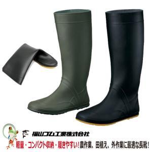 農作業 田植え用 田植え長靴 長靴 防水 防水仕様 ノーカーズ#1 長靴|kaerukamo