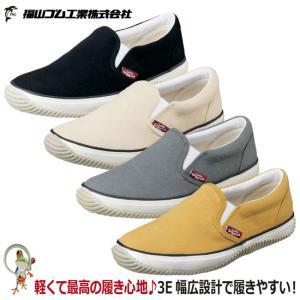 作業靴 ワーキングシューズ Lasting Bull ラスティングブル LB-011 普段履き 作業用靴 軽量 メンズ 福山ゴム工業|kaerukamo