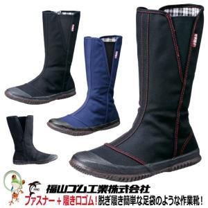 ハイカット作業靴 親方寅さん #29 福山ゴム工業 24.5cm-28.0cm メンズ レディース 足袋|kaerukamo