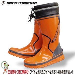 ゴム安全長靴 BEANS CLUB #103S 福山ゴム ながぐつ (完全防水)軽量 M〜3L オレンジ 先芯 メッシュ|kaerukamo