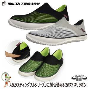 作業靴 スニーカー Lasting Bull ラスティングブル LB-022カカトが踏める スリッポン 普段履き 作業用靴 メンズ 福山ゴム工業|kaerukamo