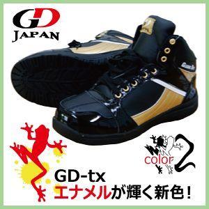 安全靴 GD JAPAN   GD-tx-777ホワイト×シルバー  GD-tx-888 ブラック×ゴールド ハイカット安全靴|kaerukamo