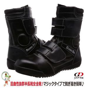 安全靴  GD JAPAN半長靴安全靴 高所用安全靴 GD-00 ブラック マジックテープ安全靴|kaerukamo
