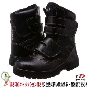 安全靴  GD JAPAN 半長靴安全靴 高所用安全靴 マジックタイプ GD-30 ブラック マジックテープ安全靴|kaerukamo