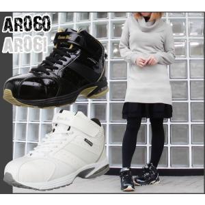 安全靴 先芯入り安全スニーカー GD JAPAN【ブラック ホワイト メンズ レディース 先芯】AR-060 AR-061|kaerukamo