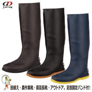 長靴 折りたたみ式 GD JAPAN RB-620 田植え・園芸長靴|kaerukamo