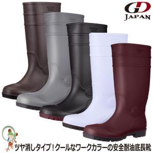 安全長靴 安全耐油底長靴 RB-718 ワークブーツ 鋼鉄製先芯入【男性/紳士用】 安全長靴 耐油底 長靴 先芯 セーフティブーツ|kaerukamo