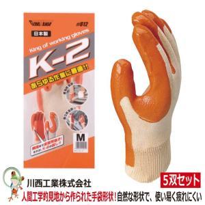 通気性手袋 川西工業 K-2 #812 【5双セット】耐摩耗・耐久性抜群 重作業に最適|kaerukamo