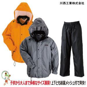 合羽 川西工業 カワニシ 雨職人 2色 #3530 レインウェア PUコーティング サイズ4L-5L|kaerukamo