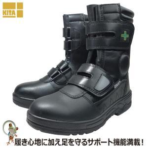 安全靴  喜多 半長靴安全靴 激安 セーフティワークブーツ 耐油安全靴 MK-7850 ブラック|kaerukamo