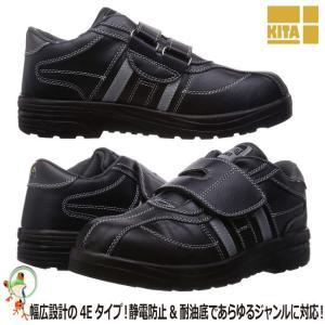 安全靴  喜多MEGA SAFETY MK-7800<br>樹脂先芯 合成皮革|kaerukamo