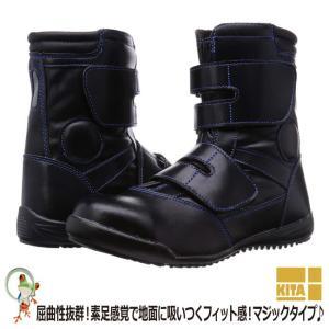 安全靴  喜多MK-7880 MEGA SAFETY<br>樹脂先芯 合成皮革|kaerukamo
