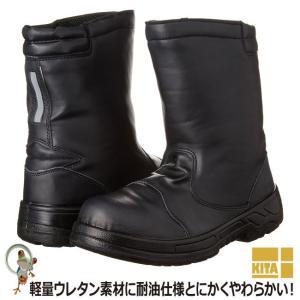 安全靴  喜多MK-7890 MEGA SAFETY<br>樹脂先芯 合成皮革|kaerukamo