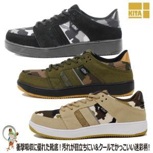 安全靴 スニーカー 激安 MG-5690 【3E 破格 SALE ブラック グリーン ベージュ 作業...