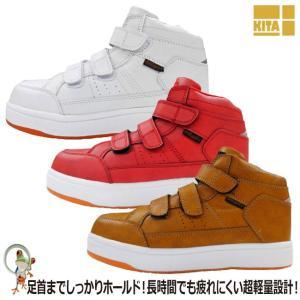 安全靴 スニーカー 激安 MG-5710 マジック 【3E 破格 SALE ホワイト レッド ブラウ...