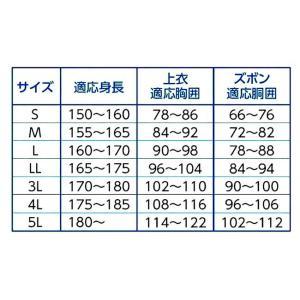 レインウェア 合羽 弘進ゴム レイングランド2 レインスーツ レインウェア 上下セット|kaerukamo|04