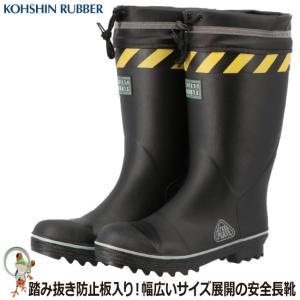 防寒長靴 弘進ゴム 防寒サンスライトL-810DW 婦人用防寒長靴 かわいい長靴 kaerukamo