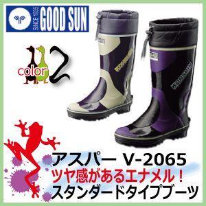 長靴 弘進ゴム アスパー / V-2065 ブラック×紫  ネイビ−×ベージュー kaerukamo