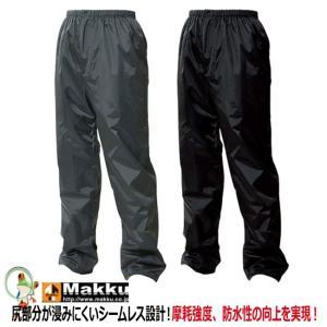 合羽 マック makku レインコートレインウェア合羽  レイントラックパンツ / AS-950 レインパンツ パンツのみ|kaerukamo