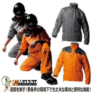 合羽上下セット 4L マック makku レインコートレインウェア合羽 レインハードプラス / AS-5400 上下セット帽子付き|kaerukamo
