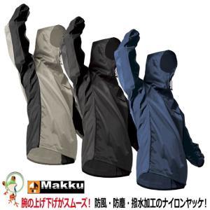 ナイロンヤッケ上下セット マック makku ナイロンヤッケ&パンツ / AS-1400+1450 【3色・M-4L】【上下セット】|kaerukamo|02