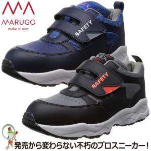 安全靴 丸五 マジカルセーフティー / #650 ネイビー / グレー 耐油安全靴 マジックテープ安全靴 kaerukamo
