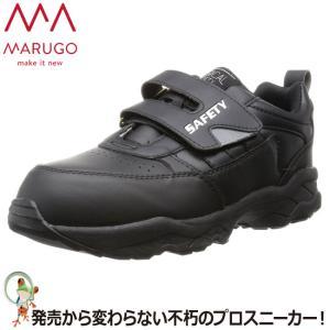 安全靴 丸五 マジカルセーフティー / #651 ブラック / ホワイト 耐油安全靴 マジックテープ安全靴 kaerukamo