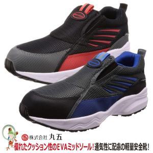 安全靴 丸五 マンダムセーフティー / #775B ブラック×レッド 09 グレー×ネイビー 06  スニーカー安全靴 大きいサイズ 29cm 30cm kaerukamo