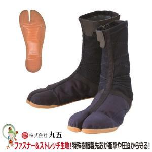 安全地下足袋 丸五 プロガードファスナーたび 78紺 先芯入り高所作業用足袋|kaerukamo