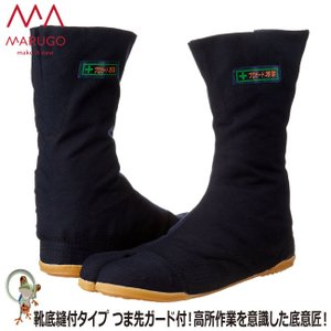 安全地下足袋 丸五 プロガード万年10枚 78紺 先芯入り高所作業用足袋|kaerukamo