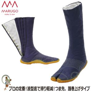 地下足袋 丸五 ジョグ地下12枚 78紺 高所作業用足袋|kaerukamo