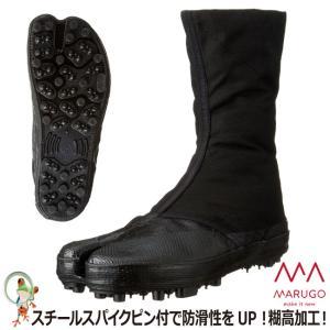 地下足袋 丸五 スパイク10枚II型 09黒 山林作業用スパイク足袋|kaerukamo