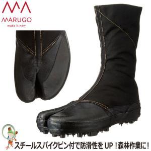地下足袋 丸五 スパイク8枚(大馳)2型 09黒 山林作業用スパイク足袋|kaerukamo