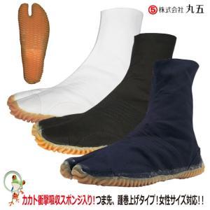 地下足袋 丸五 祭りたび 祭りジョグ(ハゼ6枚) 女性用・男性用多サイズ対応|kaerukamo