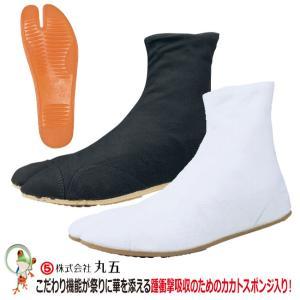 地下足袋 丸五 祭りたび 縫付(ハゼ5枚) 女性サイズ対応足袋|kaerukamo