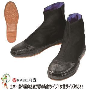 地下足袋 丸五 先丸5枚 09黒 女性サイズ対応足袋|kaerukamo