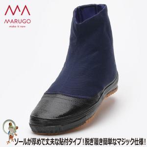 地下足袋 丸五 先丸マジック 78紺 農作業用足袋 女性サイズ対応足袋|kaerukamo