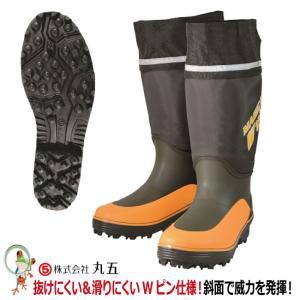 長靴 丸五 山林業用 土木作業用 マジカルスパイク / #950 スパイク付き長靴 カバー付き長靴|kaerukamo