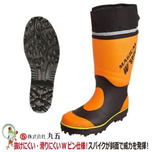 安全長靴 丸五 山林業用 土木作業用 マジカルスパイク / #900 スパイク付き長靴 カバー付き長靴|kaerukamo