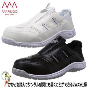 踏める安全靴 丸五 クレオスプラス#810(踏めるくん) スニーカー安全靴 引越業者さんにピッタリの白 kaerukamo