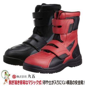 ハイカット安全靴 丸五 ハイカットセーフティー#150 土木・建築用安全靴 半長靴・ハイカット安全靴|kaerukamo