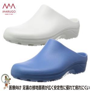 医療用シューズ 作業靴 丸五 フットラボ002 医療関連 女性サイズ対応 超軽量・疲れにくい作業靴|kaerukamo
