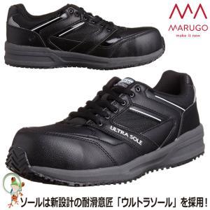 防滑安全靴 丸五 ウルトラソール#101 スニーカー安全靴 プロテクティブスニーカー型式認定合格品(A種)|kaerukamo