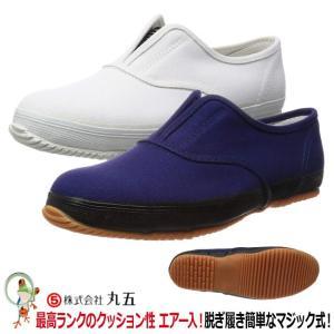 先芯入り作業靴 丸五 大とうりょうSG360 脱ぎ履き楽々スリッポンタイプ作業靴 24.0-28.0cm 【男性用】|kaerukamo