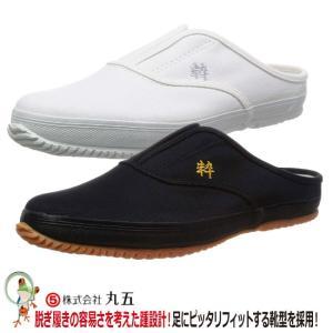作業靴 丸五 大とうりょう#303 脱ぎ履き楽々スリッポンタイプ作業靴 24.5-28.0cm 【男性用】|kaerukamo