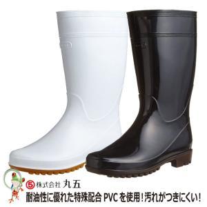 耐油長靴 丸五 プロハークス#201 耐油性PVC採用長靴 食品衛生長靴 22.5-29.0cm 【男女兼用】|kaerukamo