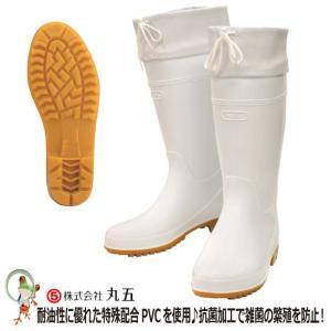 耐油長靴 丸五 プロハークス#205 耐油性PVC採用長靴 カバー付食品衛生長靴 22.5-29.0cm 【男女兼用】|kaerukamo