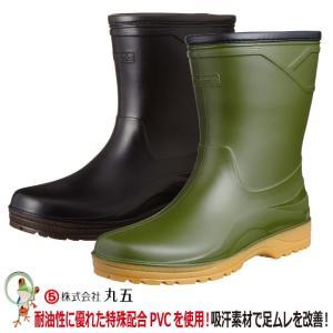 耐油長靴 丸五 プロハークス#230 耐油性PVC採用長靴 ショート丈長靴 M/L/LL/XL 【男性用】|kaerukamo