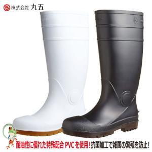 耐油安全長靴 丸五 安全プロハークス#870 耐油性PVC採用長靴 鋼製先芯入り 23.0-29.0cm 【男女兼用】|kaerukamo