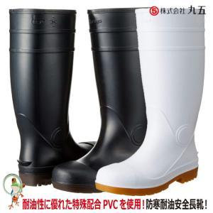 防寒耐油安全長靴 丸五 安全プロハークスU875 耐油性PVC採用長靴 鋼製先芯入り 保温長靴 M/L/LL/XL 【男性用】|kaerukamo